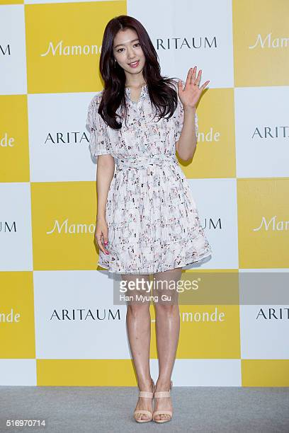 South Korean actress Park ShinHye attends the photocall for AMORE PACIFIC 'Aritaum' Flagship Store Opening on March 19 2016 in Seoul South Korea
