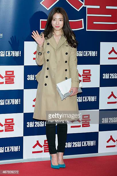 South Korean actress Park ShinHye attends the VIP screening for 'Twenty' at COEX Mega Box on March 18 2015 in Seoul South Korea The film will open on...