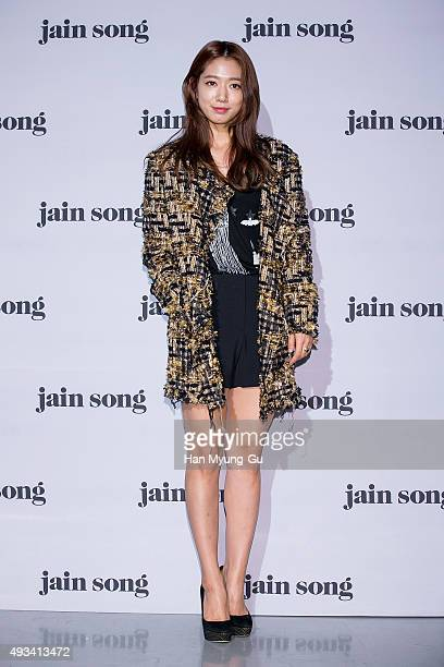 South Korean actress Park ShinHye poses for photographs at the 'Jain Song' show as part of HERA Seoul Fashion Week S/S 2016 at DDP on October 20 2015...