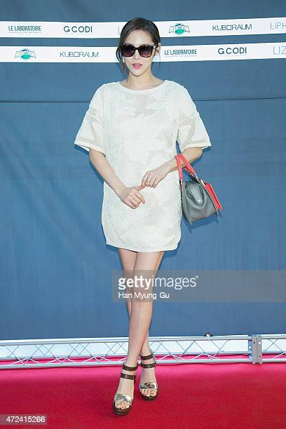 South Korean actress Park SiYeon sun glasses detail attends the photocall for SPECULUM 2015 S/S New Line Launch at the Lotte Department Store on May...