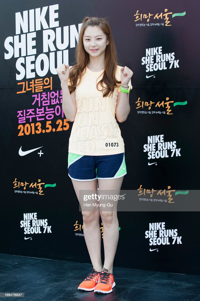 South Korean actress Park Su-Jin attends a promotional event for the 'Nike She Runs Seoul 7K' on May 25, 2013 in Seoul, South Korea.
