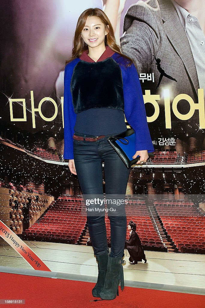 South Korean actress Park Su-Jin attends the 'My Little Hero' VIP Screening at CGV on January 3, 2013 in Seoul, South Korea. The film will open on January 09 in South Korea.