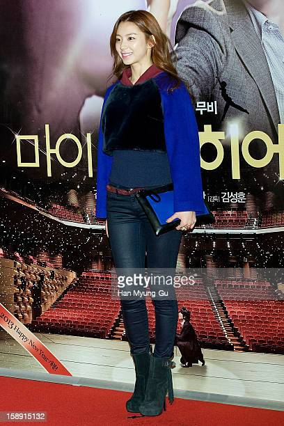 South Korean actress Park SuJin attends the 'My Little Hero' VIP Screening at CGV on January 3 2013 in Seoul South Korea The film will open on...