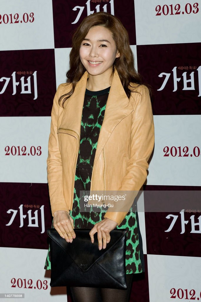 South Korean actress Park Tam-Hee attends the 'Gabi' (Coffee) VIP Premiere at CGV on March 06, 2012 in Seoul, South Korea. The film will open on March 15 in South Korea.