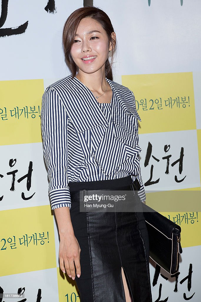 South Korean actress Park Tam-Hee attends 'Wish' VIP screening at Lotte Cinema on September 23, 2013 in Seoul, South Korea. The film will open on October 02, in South Korea.