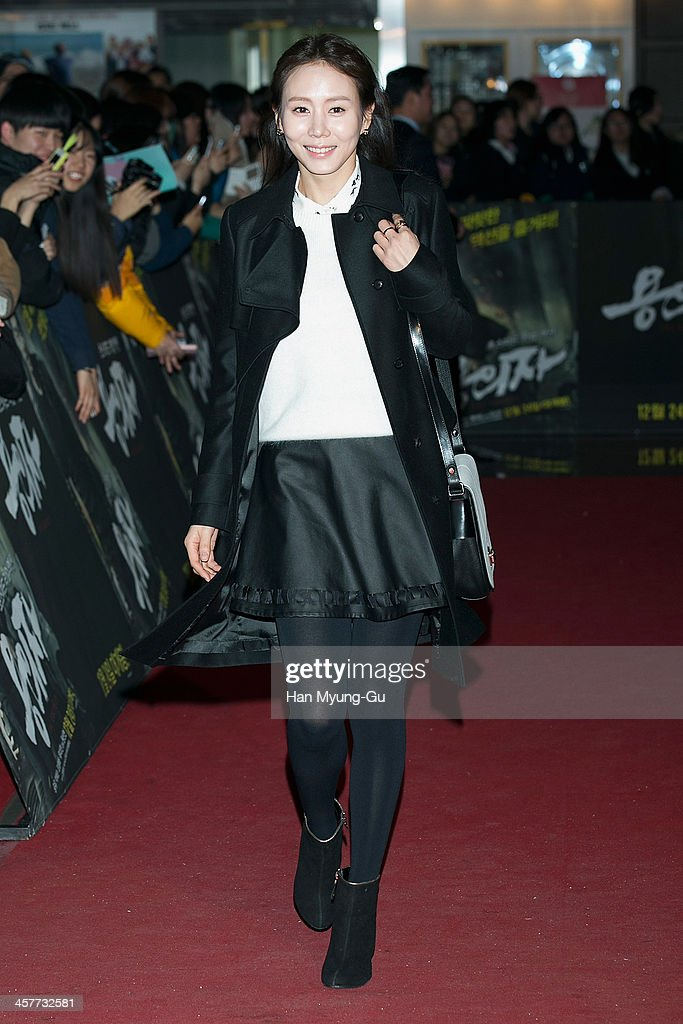 South Korean actress Park Yae-Jin attends 'The Suspect' VIP screening at COEX Mega Box on December 17, 2013 in Seoul, South Korea. The film will open on December 24, in South Korea.