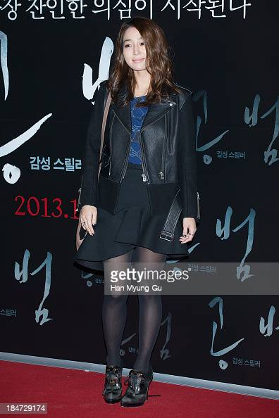 South Korean actress Rhee MinJung attends 'The Accomplice' VIP screening at CGV on October 15 2013 in Seoul South Korea The film will open on October...