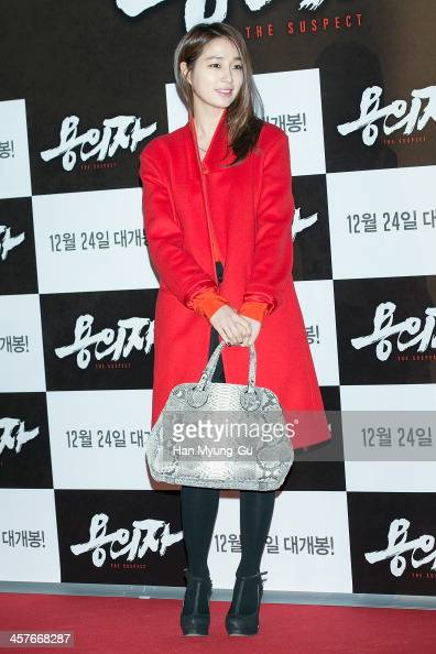 South Korean actress Rhee MinJung attends 'The Suspect' VIP screening at COEX Mega Box on December 17 2013 in Seoul South Korea The film will open on...