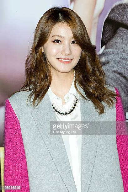 South Korean actress Ryoo InYoung attends the 'My Little Hero' VIP Screening at CGV on January 3 2013 in Seoul South Korea The film will open on...