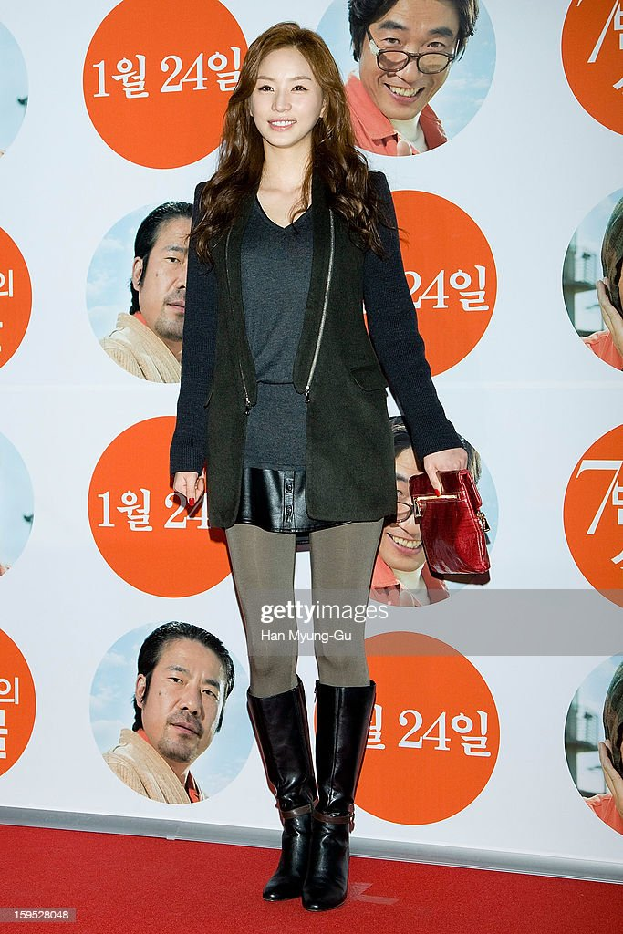South Korean actress Sa Hee attends the 'Miracle In Cell No.7' VIP Screening at Mega Box on January 14, 2013 in Seoul, South Korea.