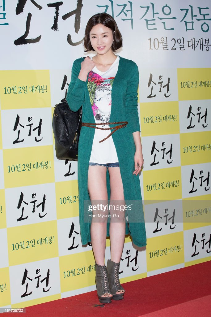South Korean actress Sa Hee attends 'Wish' VIP screening at Lotte Cinema on September 23, 2013 in Seoul, South Korea. The film will open on October 02, in South Korea.