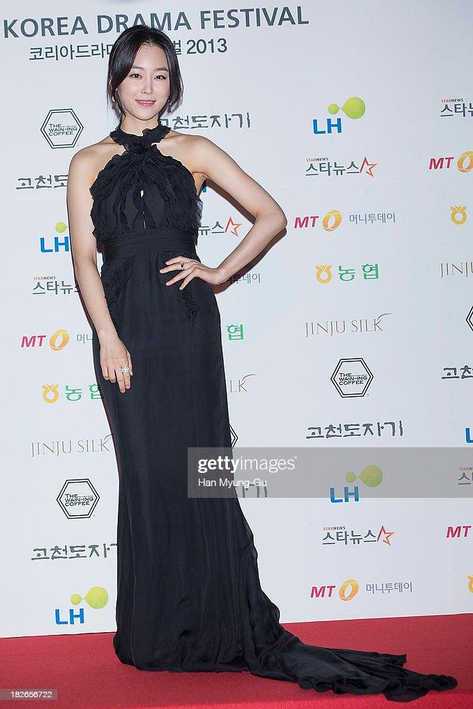 South Korean actress Seo HyunJin arrives for photographs at 2013 Korea Drama Awards at Jinju Arena on October 02 2013 in Jinju South Korea