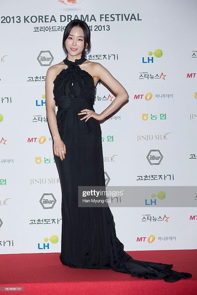 South Korean actress Seo Hyun-Jin arrives for photographs at 2013 Korea Drama Awards at Jinju Arena on October 02, 2013 in Jinju, South Korea.