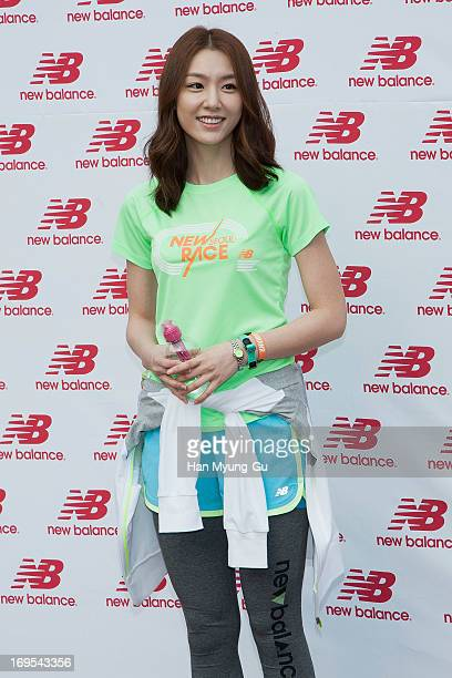 South Korean actress Seo JiHae attends the 2013 New Race Seoul With 'New Balance' on May 26 2013 in Seoul South Korea