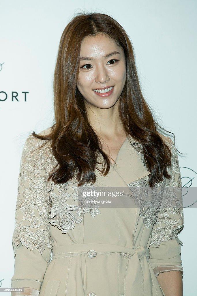"""Belport"" Brand Launching In Seoul"