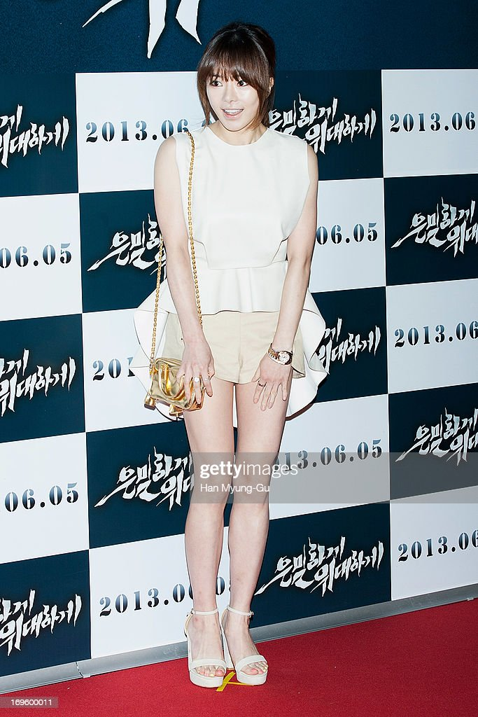 South Korean actress Seo Woo attends the 'Secretly Greatly' VIP Screening at Mega Box on May 27, 2013 in Seoul, South Korea. The film will open on June 05 in South Korea.