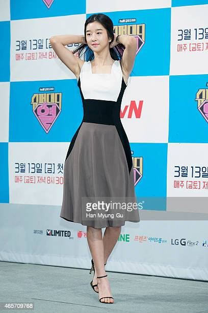 South Korean actress Seo YeaJi attends the press conference for tvN Drama 'Super Daddy Yeol' at Imperial Palace Hotel on March 9 2015 in Seoul South...