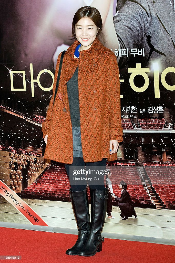 South Korean actress Shin Da-Eun attends the 'My Little Hero' VIP Screening at CGV on January 3, 2013 in Seoul, South Korea. The film will open on January 09 in South Korea.