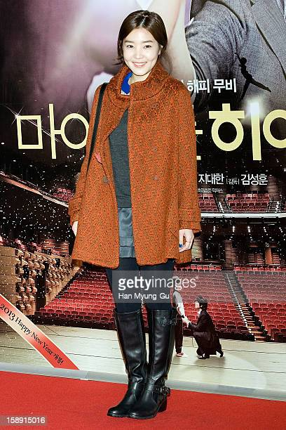 South Korean actress Shin DaEun attends the 'My Little Hero' VIP Screening at CGV on January 3 2013 in Seoul South Korea The film will open on...