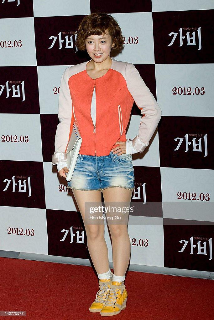South Korean actress Shin Ji-Su attends the 'Gabi' (Coffee) VIP Premiere at CGV on March 06, 2012 in Seoul, South Korea. The film will open on March 15 in South Korea.