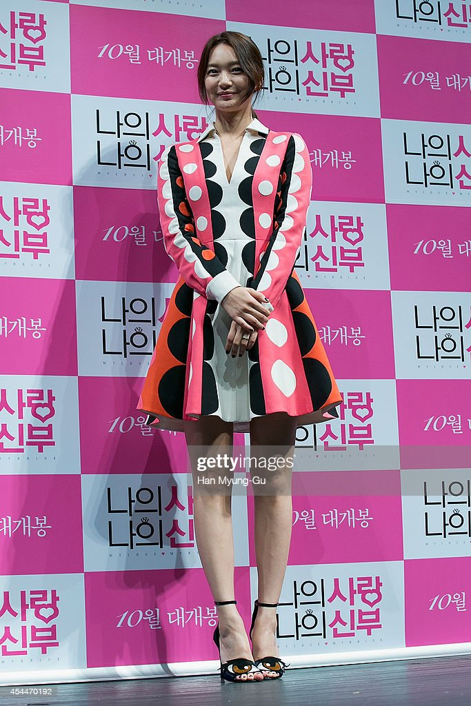South Korean actress Shin Min-A attends the press conference for 'My Love My Bride' at CGV on September 1, 2014 in Seoul, South Korea.