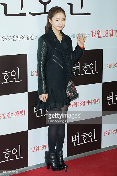South Korean actress Shin SeGyeong attends 'The Attorney' VIP screening at COEX Mega Box on December 11 2013 in Seoul South Korea