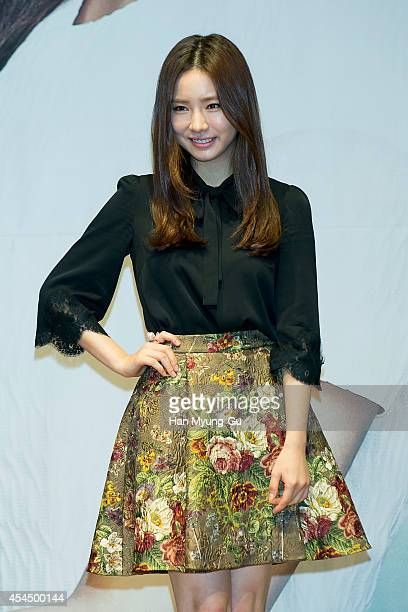 South Korean actress Shin SeGyeong attends the press conference for the KBS Drama 'Iron Man' at Raum on September 2 2014 in Seoul South Korea The...
