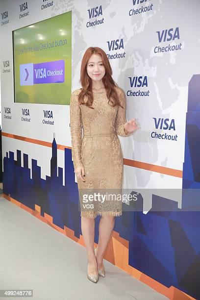 South Korean actress singer and dancer Park Shinhye attends the kickoff ceremony of Visa Checkout Service on November 29 2015 in Hong Kong China