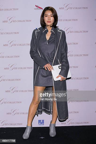 South Korean actress singer Gahee poses for photographs at the 'Miss Gee Collection' show as part of HERA Seoul Fashion Week S/S 2016 at DDP on...