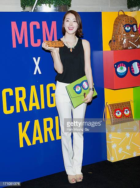 South Korean actress So EHyun poses for media during a promotional event for the MCM Collaboration with GRAIG KARL 'Eyes On The Horizon' at Lotte...