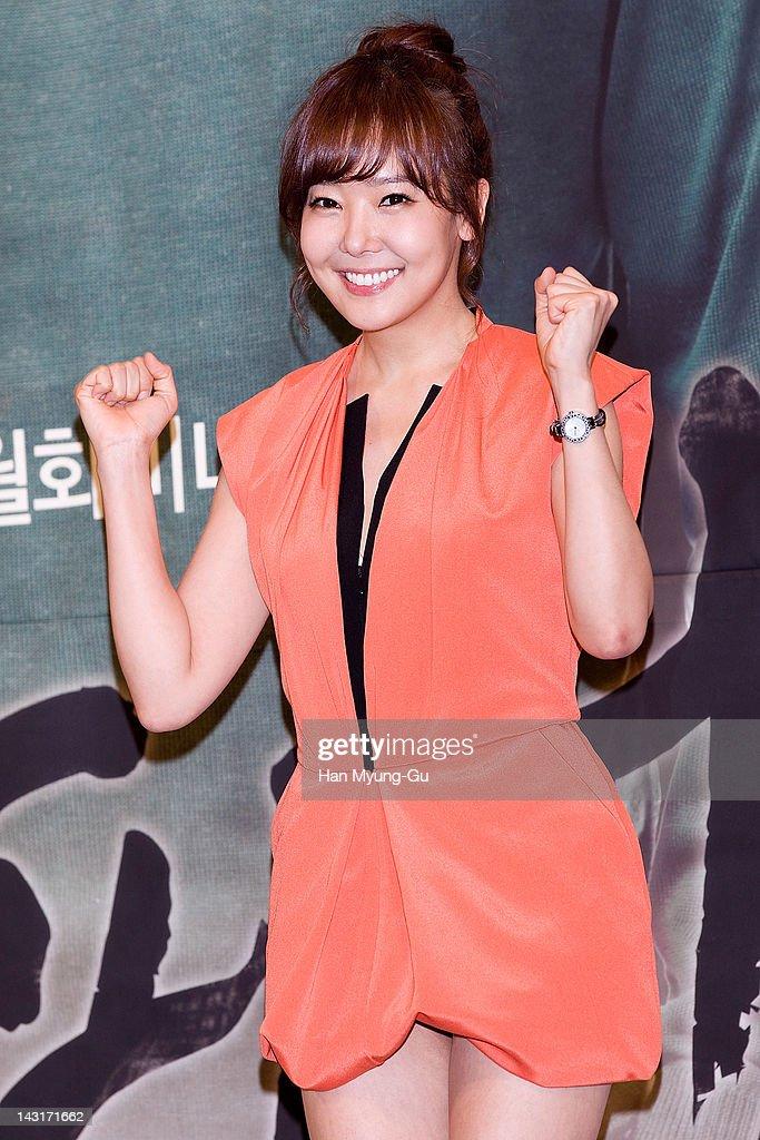 soo yoo jin wardrobe malfunction 3