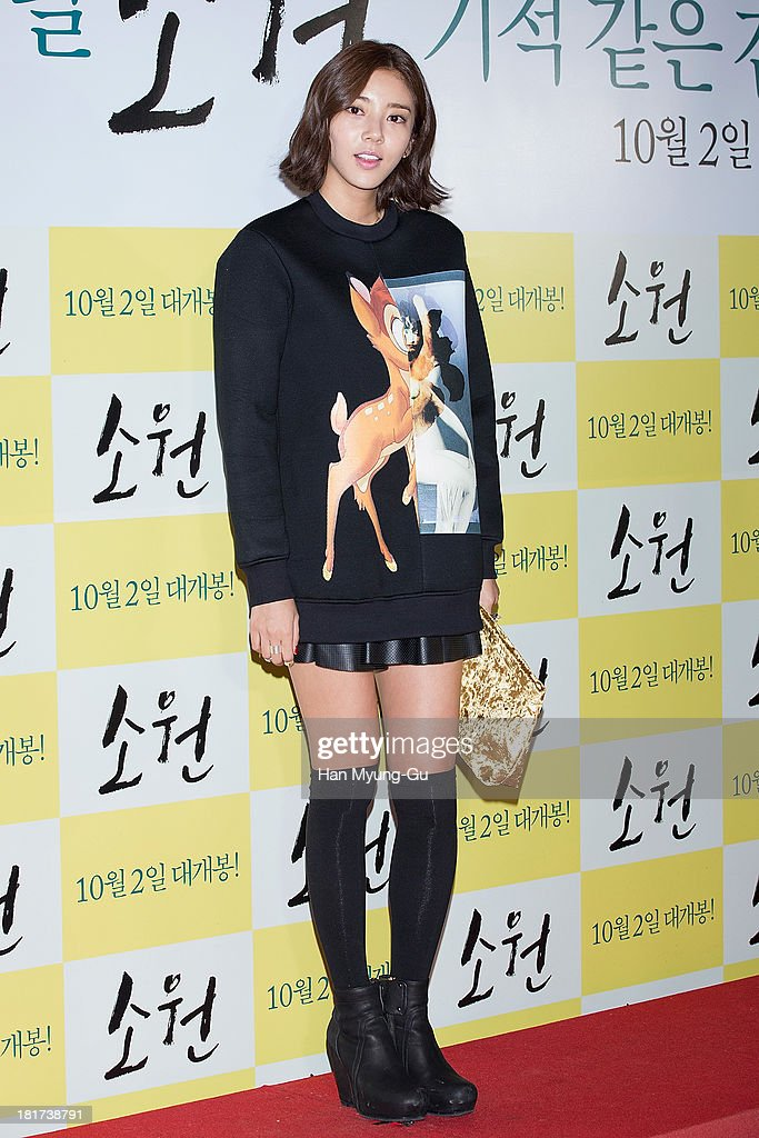 South Korean actress Son Dam-Bi attends 'Wish' VIP screening at Lotte Cinema on September 23, 2013 in Seoul, South Korea. The film will open on October 02, in South Korea.