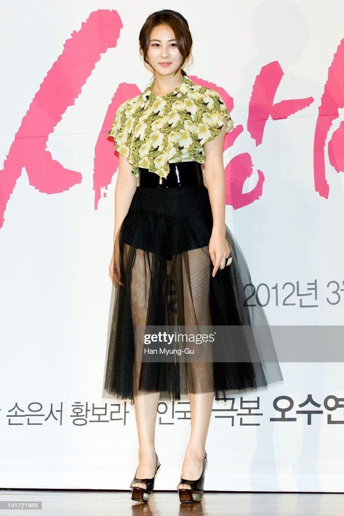 South Korean actress Son EunSeo attends a press conference to promote KBS drama 'Love Rain' at Lotte Hotel on March 22 2012 in Seoul South Korea The...