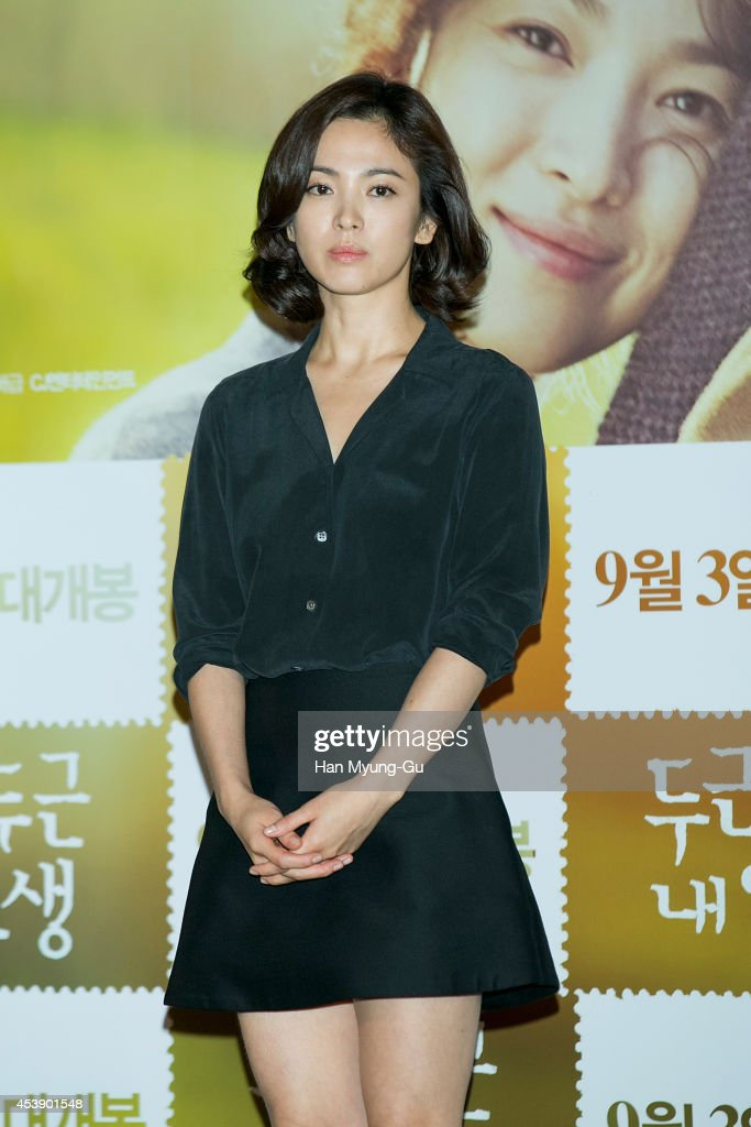 South Korean actress <a gi-track='captionPersonalityLinkClicked' href=/galleries/search?phrase=Song+Hye-Kyo&family=editorial&specificpeople=4238502 ng-click='$event.stopPropagation()'>Song Hye-Kyo</a> attends the press screening of 'My Brilliant Life' at CGV on August 21, 2014 in Seoul, South Korea. The film will open on September 03, in South Korea.