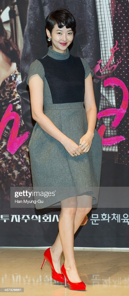 South Korean actress Song Sun-Mi attends the MBC Drama 'Miss Korea' press conference at Patio 9 on December 16, 2013 in Seoul, South Korea. The drama will open on December 18, in South Korea.