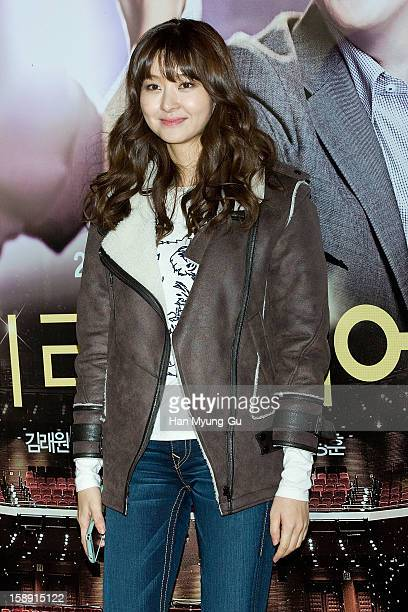 South Korean actress Song SunMi attends the 'My Little Hero' VIP Screening at CGV on January 3 2013 in Seoul South Korea The film will open on...