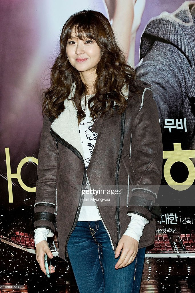 South Korean actress Song Sun-Mi attends the 'My Little Hero' VIP Screening at CGV on January 3, 2013 in Seoul, South Korea. The film will open on January 09 in South Korea.