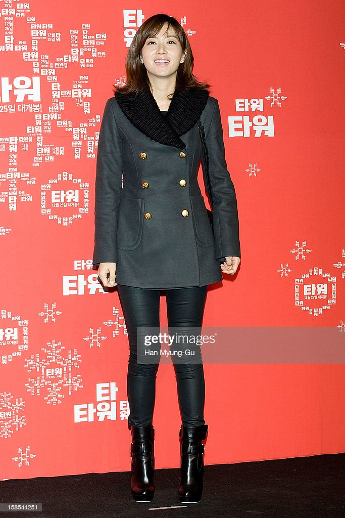 South Korean actress Song Yoon-A attends the 'Tower' VIP Screening at CGV on December 18, 2012 in Seoul, South Korea. The film will open on December 25 in South Korea.