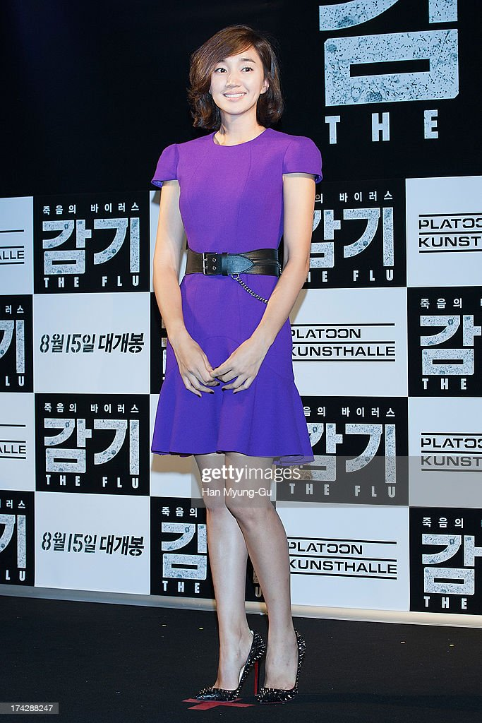 South Korean actress <a gi-track='captionPersonalityLinkClicked' href=/galleries/search?phrase=Soo+Ae&family=editorial&specificpeople=4357965 ng-click='$event.stopPropagation()'>Soo Ae</a> attends 'The Flu' Music Showcase at Platoon Kunsthalle on July 22, 2013 in Seoul, South Korea. The film will open on August 15 in South Korea.