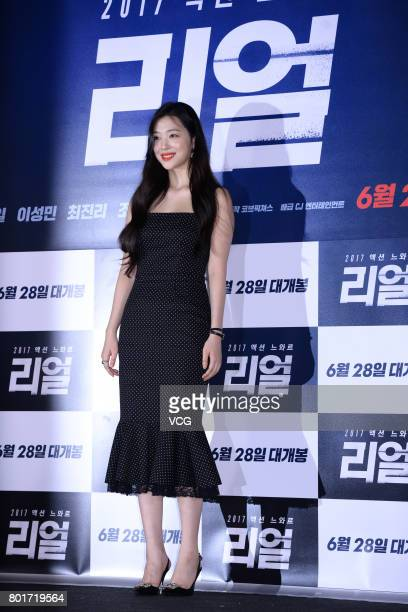 South Korean actress Sulli attends the test screening of film 'Real' on June 26 2017 in Seoul South Korea