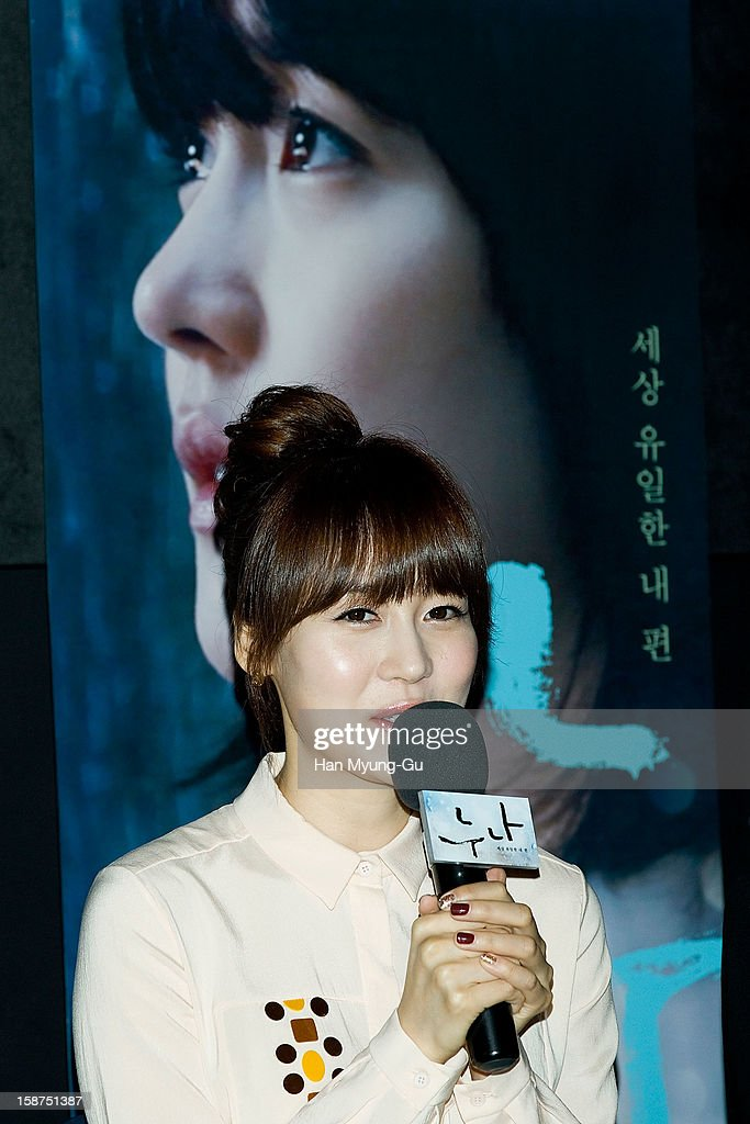 South Korean actress Sung You-Ri attends the 'A Boy's Sister' press screening at CGV on December 27, 2012 in Seoul, South Korea. The film will open on Janeary 03, 2013 in South Korea.