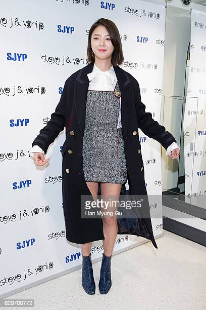 South Korean actress Uhm HyunKyung attends the flagship store opening for 'Steve J and Yoni P' on December 14 2016 in Seoul South Korea