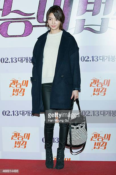 South Korean actress Uhm HyunKyung attends the 'Venus Talk' VIP Screening on February 4 2014 in Seoul South Korea The film will open on February 13...