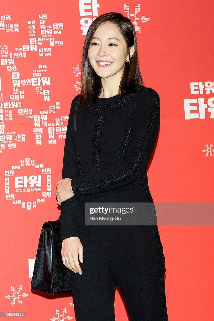 South Korean actress Uhm Ji-Won (Um Ji-Won) attends the 'Tower' VIP Screening at CGV on December 18, 2012 in Seoul, South Korea. The film will open on December 25 in South Korea.