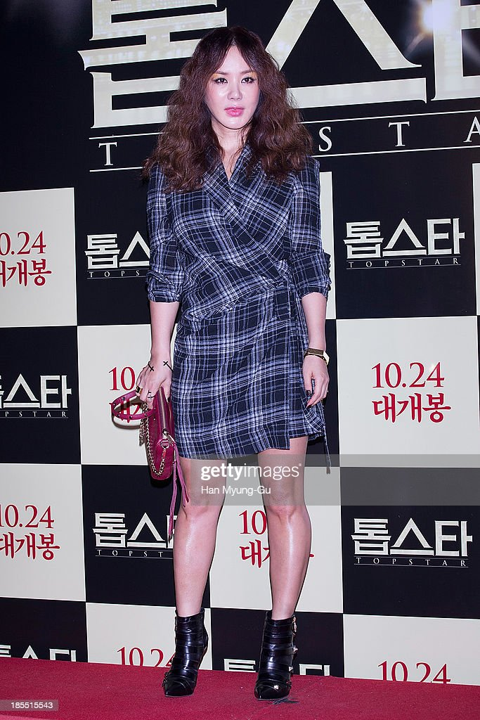 South Korean actress Uhm Jung-Hwa attends the 'TOP Star' VIP Screening at Lotte Cinema on October 21, 2013 in Seoul, South Korea. The film will open on October 24, in South Korea.