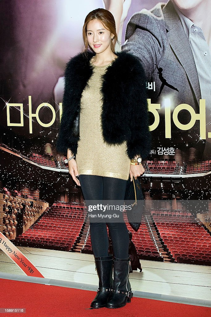 South Korean actress Wang Bit-Na attends the 'My Little Hero' VIP Screening at CGV on January 3, 2013 in Seoul, South Korea. The film will open on January 09 in South Korea.