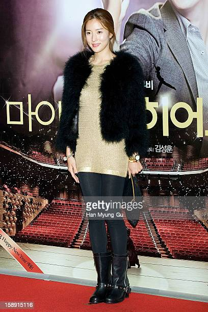 South Korean actress Wang BitNa attends the 'My Little Hero' VIP Screening at CGV on January 3 2013 in Seoul South Korea The film will open on...