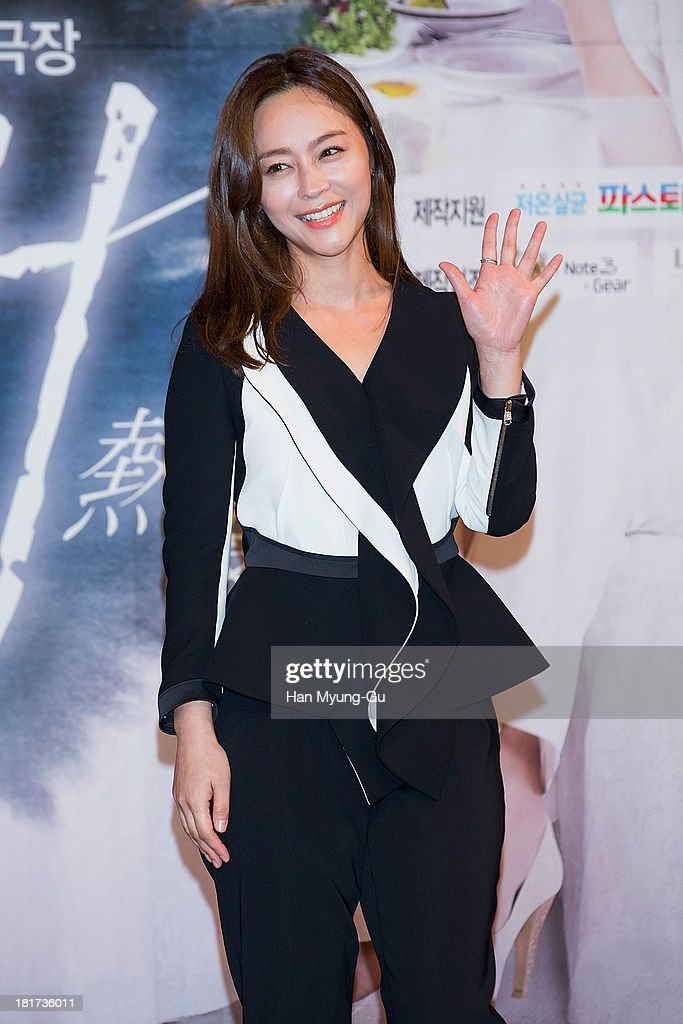 South Korean actress Woo Hee-Jin attends SBS Drama 'Hot Love' press conference at 63 building on September 23, 2013 in Seoul, South Korea. The drama will open on September 28, in South Korea.
