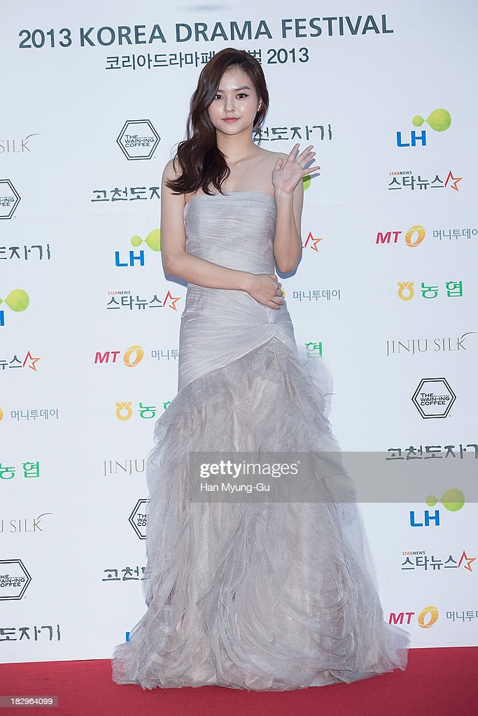 South Korean actress Woo Ri (Kim Yoon-Hye) arrives for photographs at 2013 Korea Drama Awards at Jinju Arena on October 02, 2013 in Jinju, South Korea.