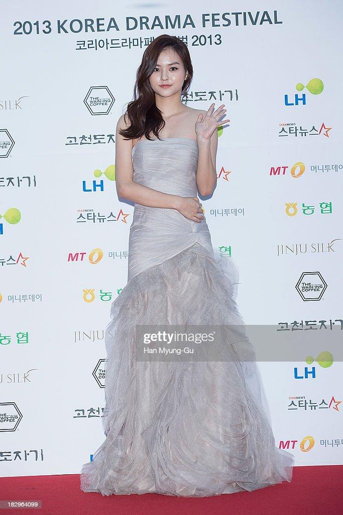 South Korean actress Woo Ri arrives for photographs at 2013 Korea Drama Awards at Jinju Arena on October 02 2013 in Jinju South Korea